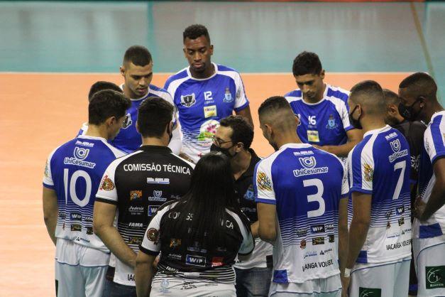 Superliga C